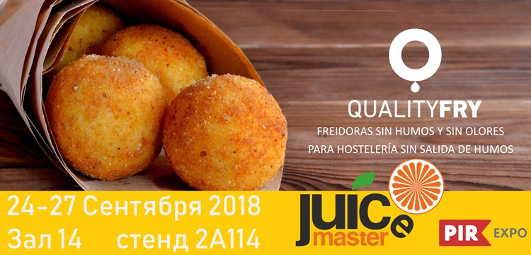 QualityFry на ПИР 2018